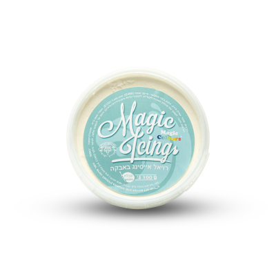 Magic Colours Royal Icing - Aqua (100g)