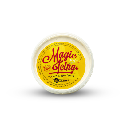 Magic Colours Royal Icing - Yellow (100g)